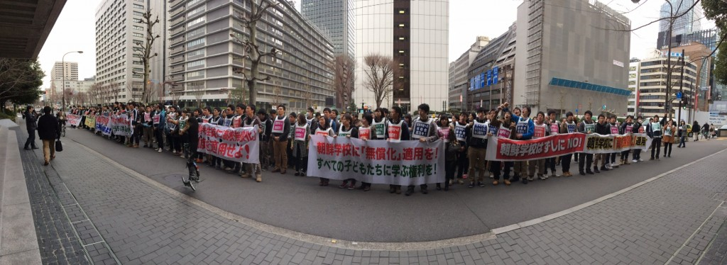Korean school students demonstrate in front of the Ministry of Education, Tokyo.