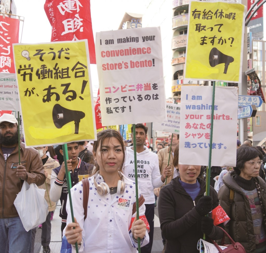 Activists participate in the annual March in March in Tokyo, calling for equality and human rights for foreign workers.