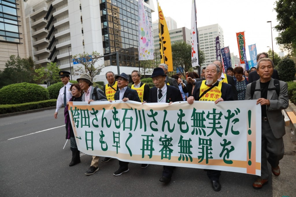 March calling for the retrial of both the Sayama case and the Hakamada case - claiming each of them is innocent.