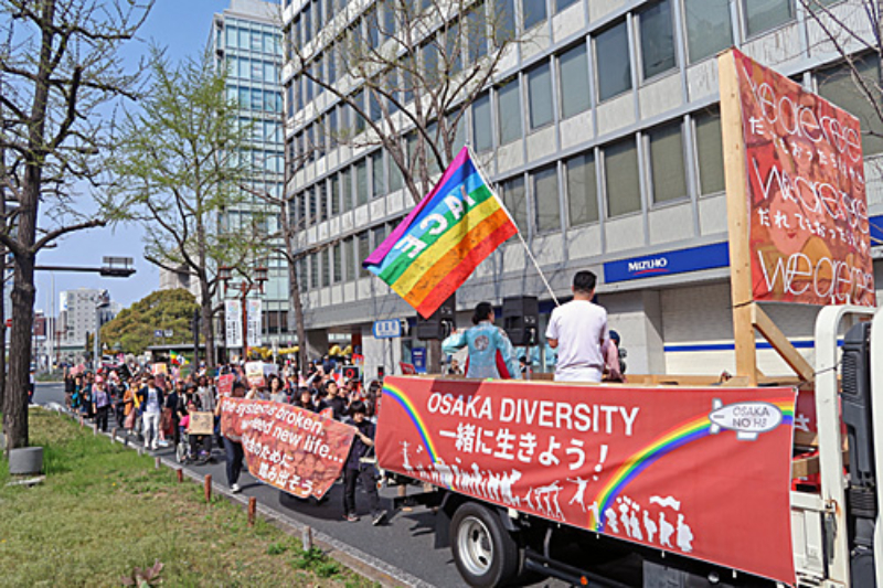 A parade in Osaka in 2018, celebrating diversity and calling for recognition of minorities.